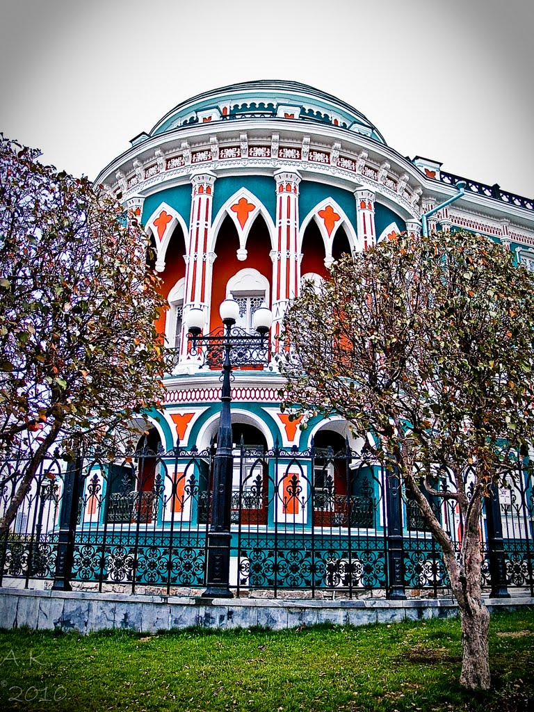 Russian manors the house of sevastjanov the most beautiful building of ekaterinburg belonged - Most beautiful manors romania ...