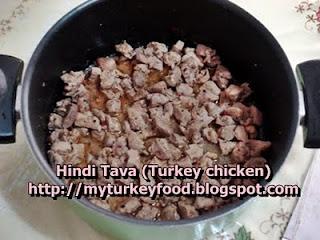 Hindi Tava (Turkey chicken) ไก่งวงผัดเครื่องเทศ