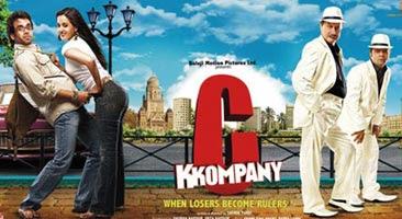 c company movie