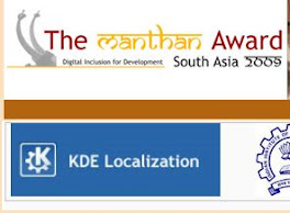 Chhattisgarhi KDE got Manthan Award