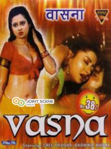 sexy hindi video film