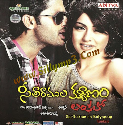 Nitin's seetharamula kalyanam songs download