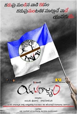yuvarajyam poster stills