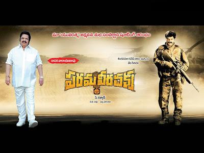 Telugu Movie Wallpapers