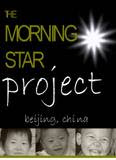 The Morning Star Project