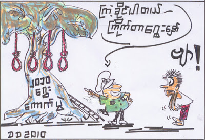 >Cartoon Zaw DD – Welcome to 2010 Election #4