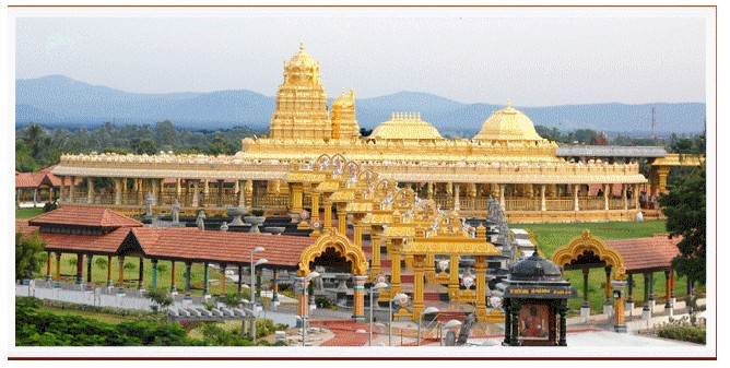 golden temple vellore timings. Vellore Golden Temple Images: