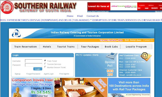 Southern Railway Online Booking & Ticket Reservation