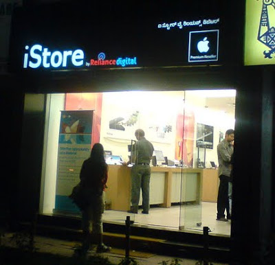 Reliance Digital World opens Apple iStores in Hyderabad, Banglore, Mumbai