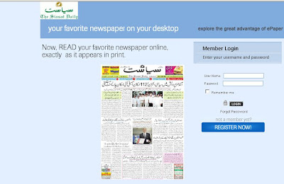 Siasat ePaper - Urdu Online Newspaper at www.siasatepaper.com