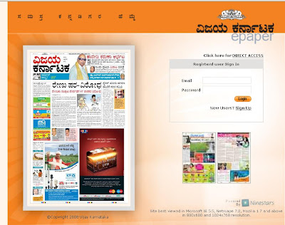 Vijaya Karnataka ePaper - Login to www.vijaykarnatakaepaper.com