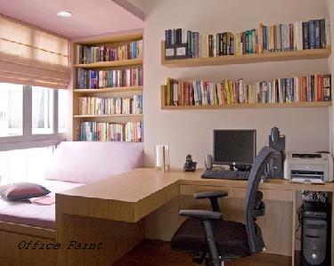 Office paint color corporate office design ideas - Business office paint ideas ...