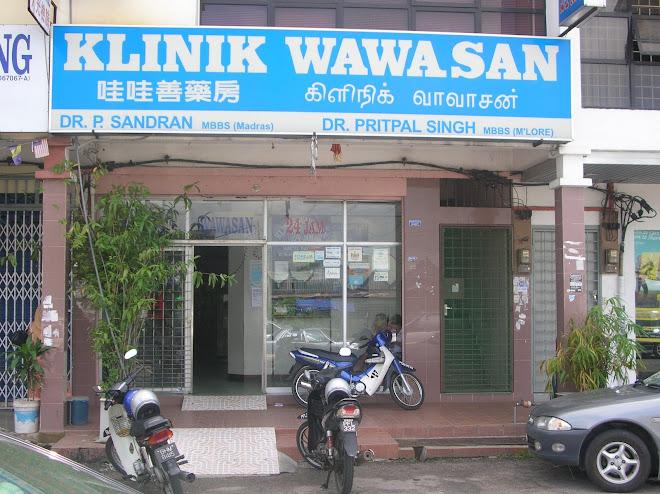 KLINIK WAWASAN ALMA ( HQ )