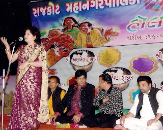 hasya kavi sammelan,surati kavi albela khatri,hindi kavita,rajkot,gujarat,urmila urmi,vishwas,geet,gazal,poetry