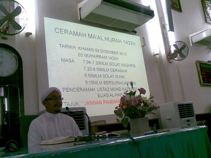 Ustaz Kazim Elias mymaktabaty