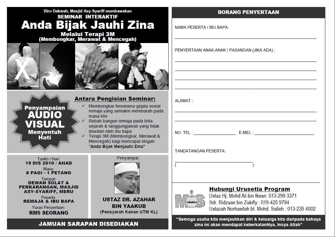 www.mymaktabaty.com SEMINAR ANDA BIJAK JAUHI JAUHI ZINA