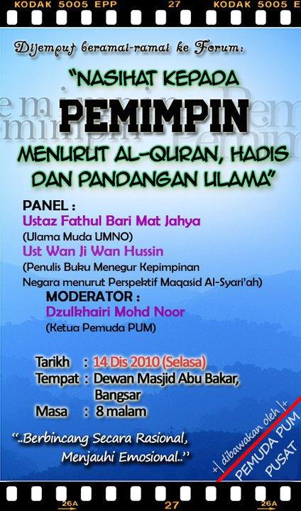 Forum Nasihat Kepada Pemimpin Wan Ji & Fathul Bari
