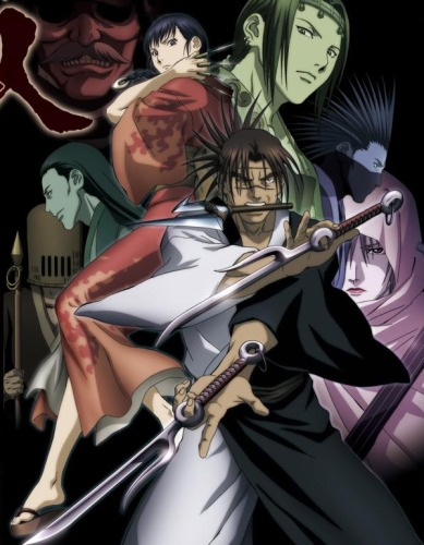 Blade of the Immortal anime