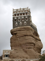 An old palace that used to belong to the Sultan. It is in Wadi Dhahr, Sana'a.