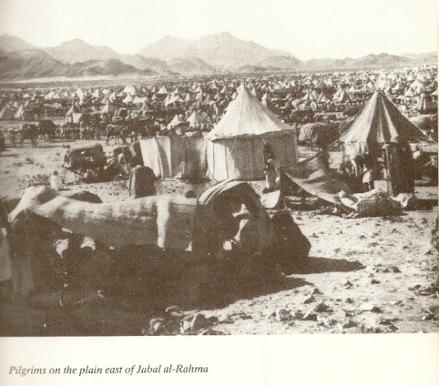 Banyak Aneh Unik: Gambar Foto Mekkah Paling Unik Jaman dulu