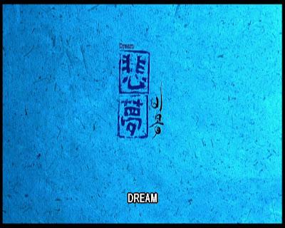 """Crítica de """"Dream"""" por Daniel Rodríguez Sánchez VIDEO_TS+(title+0+ch+2+frame+23327)"""