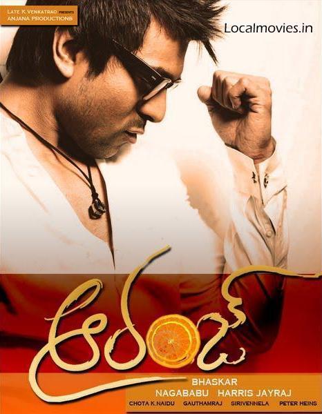 Telugu New Songs