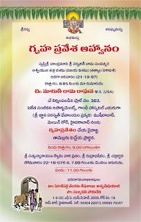 Gruhapravesam Inviting For Divine Shelters