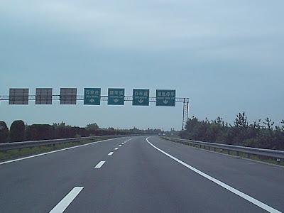 Jingshi Expressway
