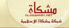 Info Ilmiah