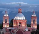 """Catamarca """"Catedral Ntra. Sra. del Valle de Catamarca"""""""