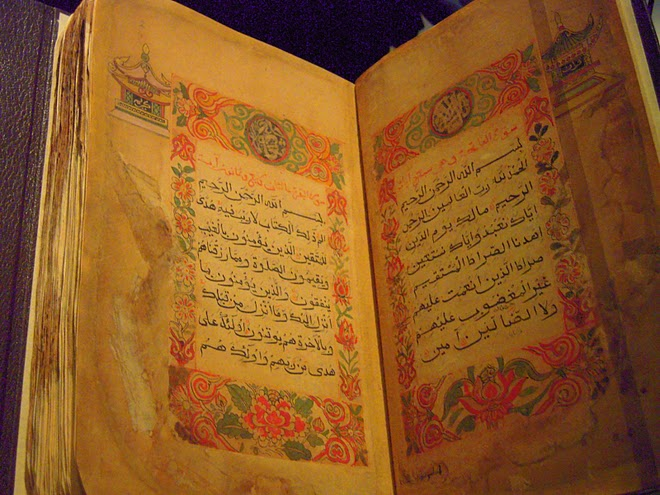 QATAR - THE QU'RAN (AN ILLUMINATED EDITION) / CHINA / 17TH -19TH CENTURY. / @JDumas