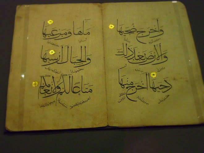 QATAR - QUR'AN PAGE IN RAYHANI SCRIPT / IRAQ (PROBABLY BAGHDAD), C. 1335) / @JDumas