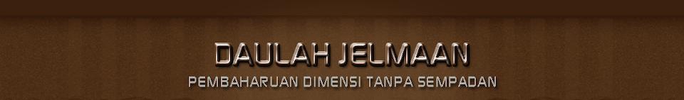 Daulah Jelmaan