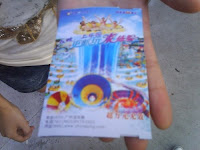 Tickets to 長隆水上樂園