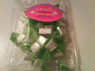 泰國小小金字塔椰子糖~
