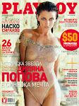 Новата мъжка медия на България
