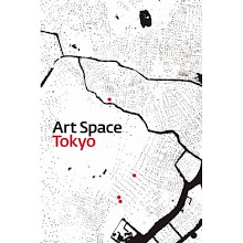 Art Space Tokyo