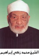 Syeikh Muhammad Zaki Ibrahim