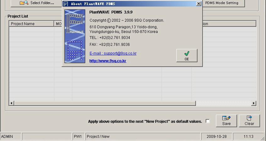 Crack File For Pdms 11.6