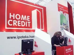 «Хоум Кредит Банк» (Украина) между Platinum Bank и Home Credit BV