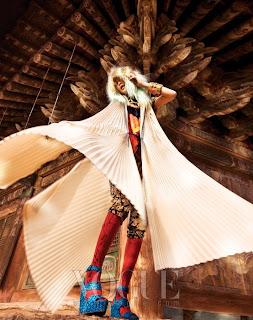 Vogue Coreia de Maio