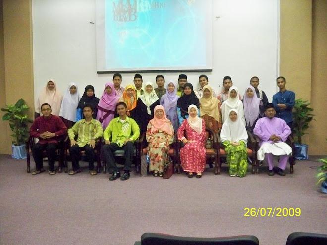 Pimpinan Persatuan Mahasiswa Islam Borneo, KUIS