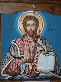 ХРИСТОС С ЕВАНГЕЛИЕ