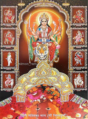 Nav Durga images