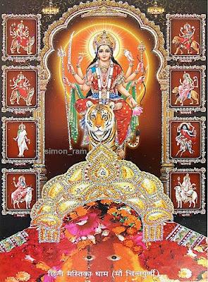 Nav Durga images