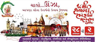 Unjha Celebrated 18th Shatabdi Rajat Jayanti Mahotsav, Unjha Celebrated 18th Shatabdi Rajat Jayanti Mahotsav photo, Unjha Celebrated 18th Shatabdi Rajat Jayanti Mahotsav photos, Unjha Celebrated 18th Shatabdi Rajat Jayanti Mahotsav image, Unjha Celebrated 18th Shatabdi Rajat Jayanti Mahotsav images, Unjha Celebrated 18th Shatabdi Rajat Jayanti Mahotsav wallpaer