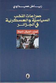 Riadh Sidaoui: Les conflits des élites politiques et militaires en Algérie: Parti, Armée et Etat