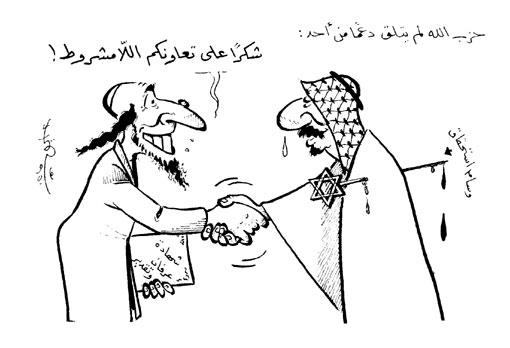 كاريكاتير الخبر: وسام الملك عبد الله الإسرائيلي دفع بالمخابرات  السعودية  لتمول عمرو أديب وقناته