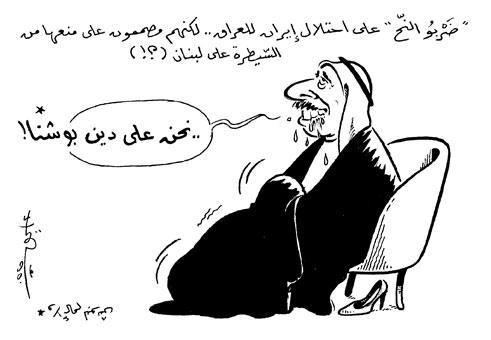 كاريكاتير الخبر: الملك عبد الله على دين بوشنا. دفع بالمخابرات  السعودية لتمول عمرو أديب وقناته
