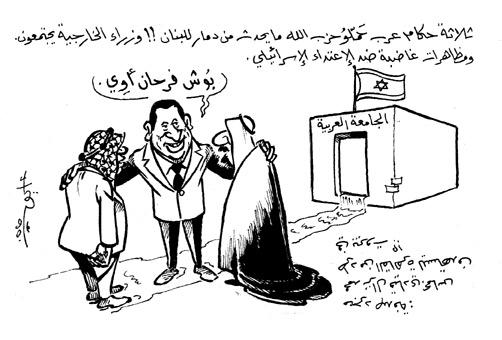 بوش فرحان أوي بالملك عبد الله دفع بالمخابرات السعودية لتمول  عمرو أديب وقناته أيوب في الخبر: